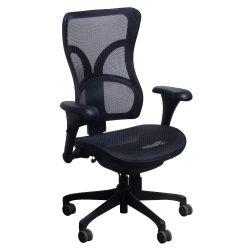 goSIT Commander Black Mesh Task Chair - Front