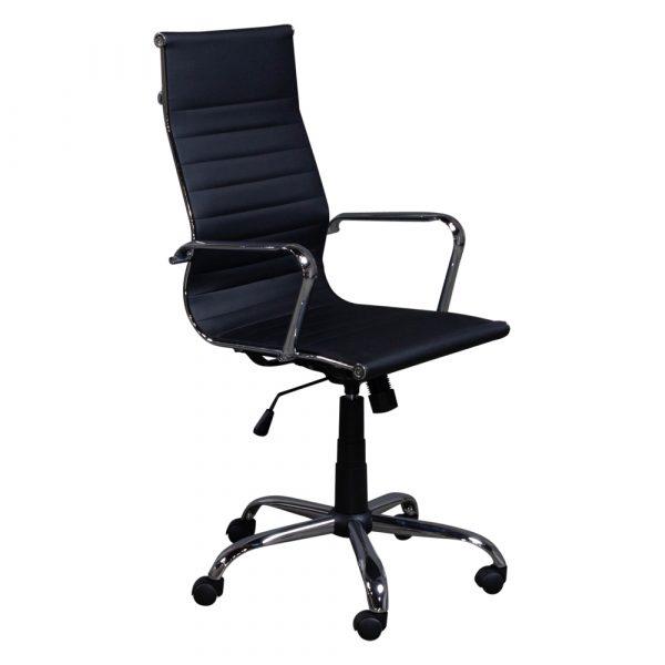 Inside Job Modern Executive High Back Chair, Black
