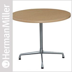 Herman Miller Tables